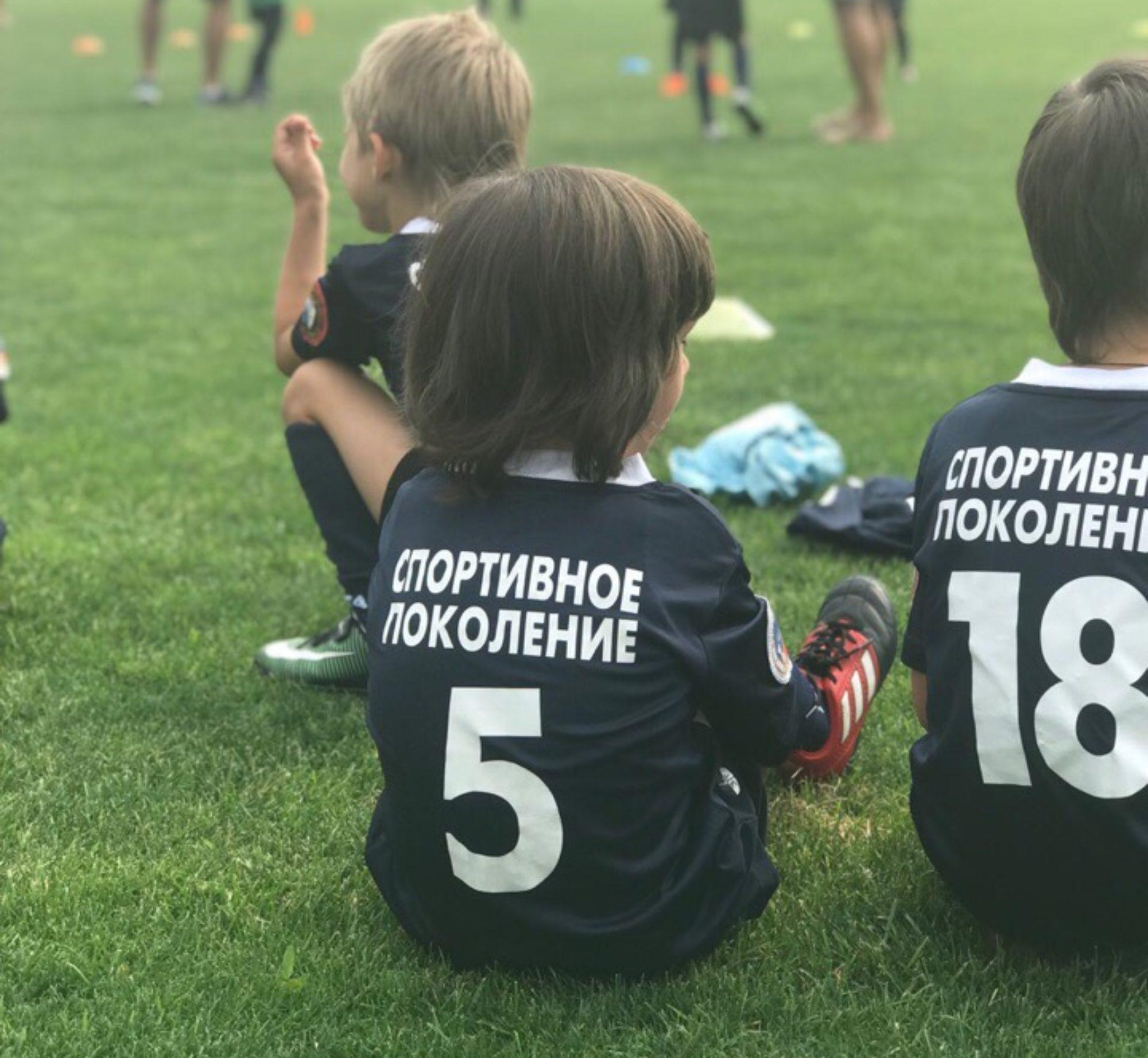 dcspofficial.ru